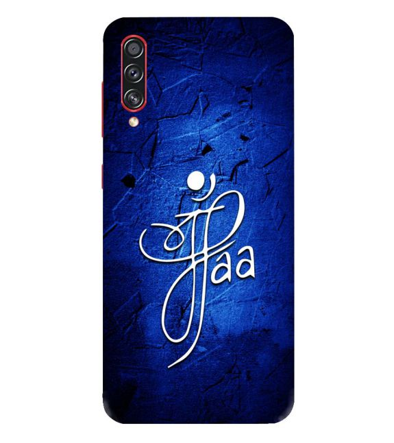 Maa Paa Back Cover for Samsung Galaxy A70s