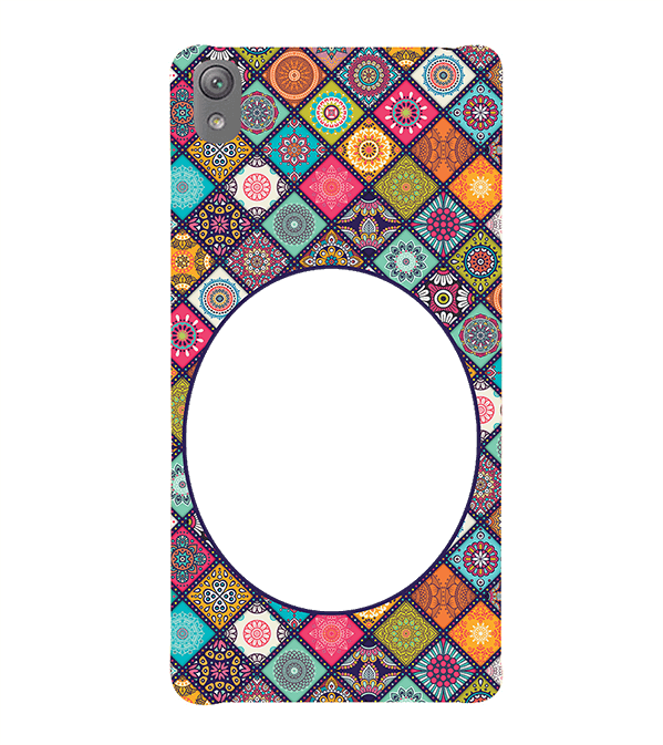 Camouflage Photo Back Cover for Sony Xperia E5