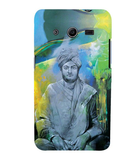 Swami Vivekananda Back Cover for Samsung Galaxy Core 2 G355H