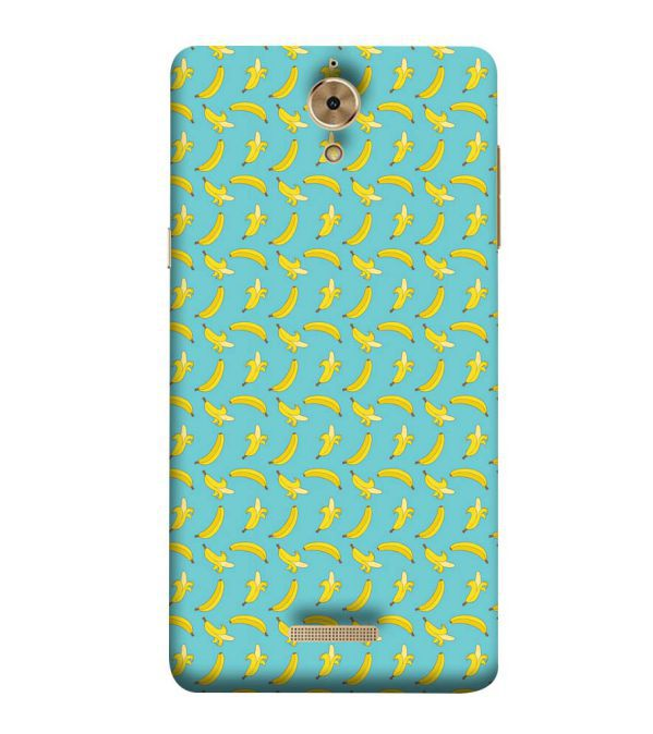Banana Pattern Back Cover for Coolpad Mega 2.5D