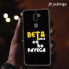 Beta Tumse Na Ho Payega Back Cover for Coolpad Cool 1-Image2