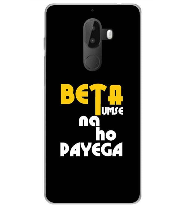 Beta Tumse Na Ho Payega Back Cover for 10.or G (Tenor G)