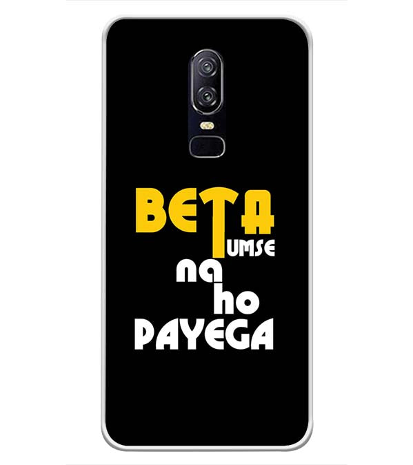 Beta Tumse Na Ho Payega Soft Silicone Back Cover for OnePlus 6