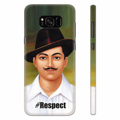 Bhagat Singh Back Cover for Samsung Galaxy S8 Plus