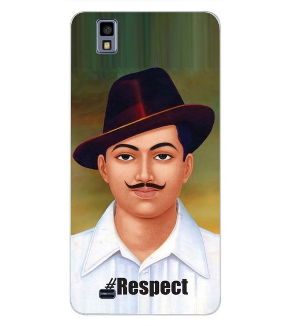 Bhagat Singh Back Cover for Gionee Pioneer P2M-Image3
