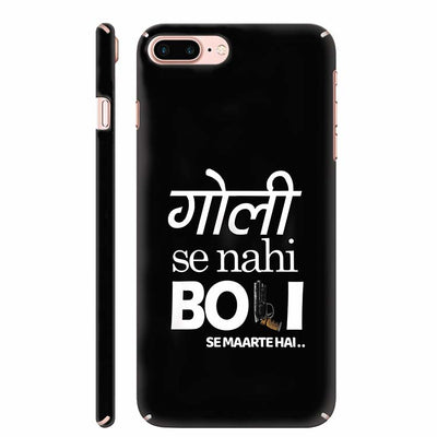 Boli Se Maarte Hain Back Cover for Apple iPhone 8 Plus