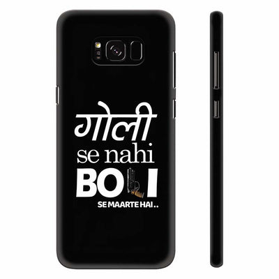 Boli Se Maarte Hain Back Cover for Samsung Galaxy S8 Plus
