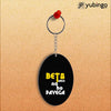 Beta Tumse Na Ho Payega Oval Key Chain-Image2
