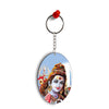 Bhagwan Shiv Oval Key Chain