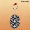 Black & White Pattern Oval Key Chain-Image2