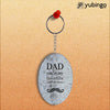 Dad You're my Favourite Oval Key Chain-Image2
