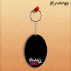 Daddy's Girl Oval Key Chain-Image2
