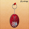 Fix My Heart Oval Key Chain-Image2