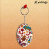French Delight Oval Key Chain-Image2
