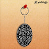 Giraffe Pattern Oval Key Chain-Image2