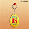Horn OK please Oval Key Chain-Image2