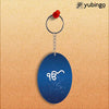 Ik Onkar Oval Key Chain-Image2