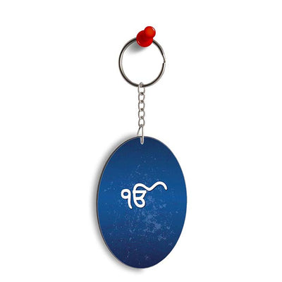Ik Onkar Oval Key Chain