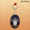In Lord My Heart Trusts Oval Key Chain-Image2