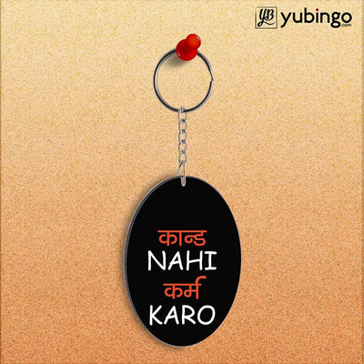 Karm Karo Oval Key Chain-Image2