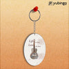 Life is a Song Oval Key Chain-Image2