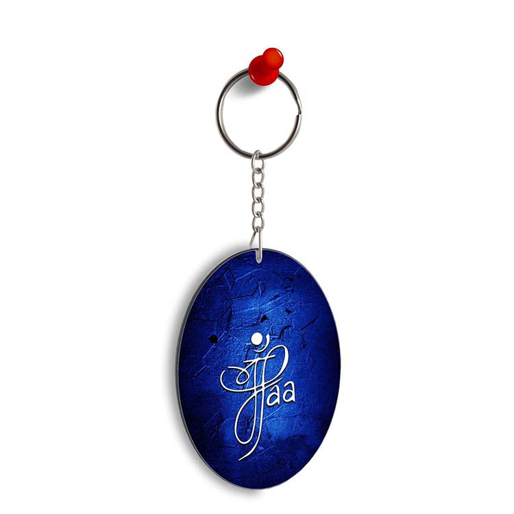Maa Paa Oval Key Chain