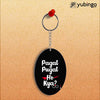 Pagal Pugal Oval Key Chain-Image2
