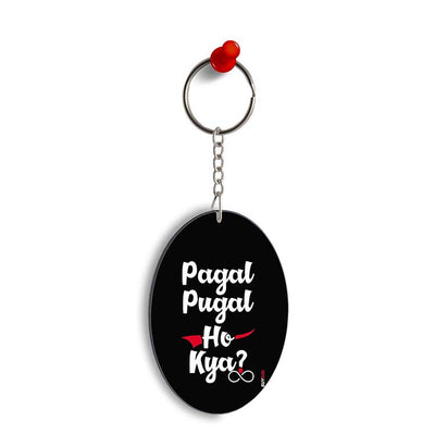 Pagal Pugal Oval Key Chain
