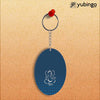 Swastik and Ganesha Oval Key Chain-Image2