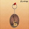 The Acoustic Oval Key Chain-Image2