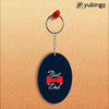 The Best Dad Oval Key Chain-Image2