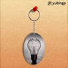 The Bulb Oval Key Chain-Image2