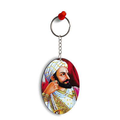 The Great Shivaji Oval Key Chain