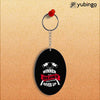 Winner is Dreamer Oval Key Chain-Image2