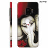 Calm Ganesha Back Cover for Samsung Galaxy S9