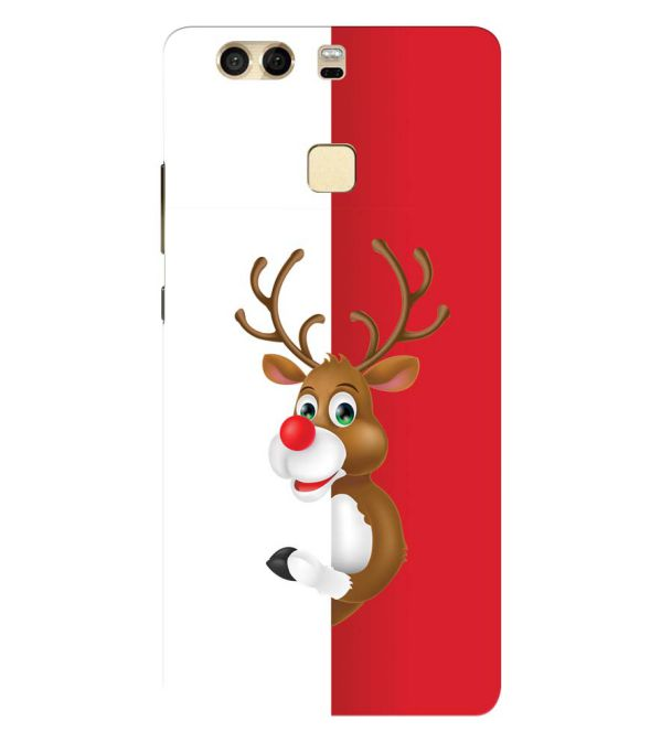 Cool Christmas Back Cover for Huawei P9