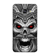 Cool Monster Back Cover for Samsung Galaxy A9 Pro