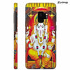 Ganpati Back Cover for Samsung Galaxy S9