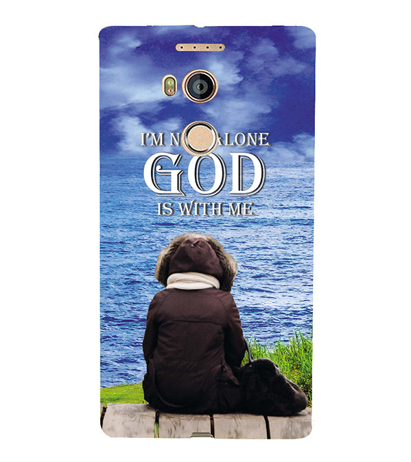 God is with Me Back Cover for Gionee Elife E8
