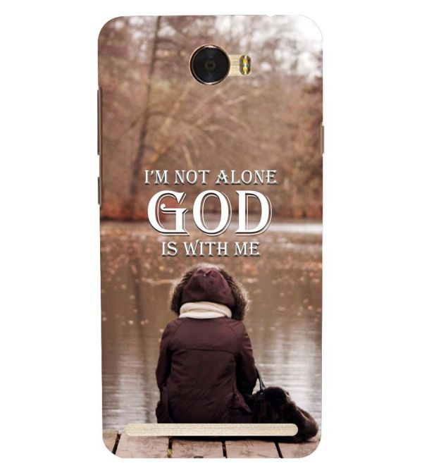 God is with Me Back Cover for Huawei Honor Bee 2 :: Huawei Y3 2