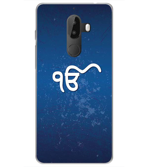 Ik Onkar Back Cover for 10.or G (Tenor G)