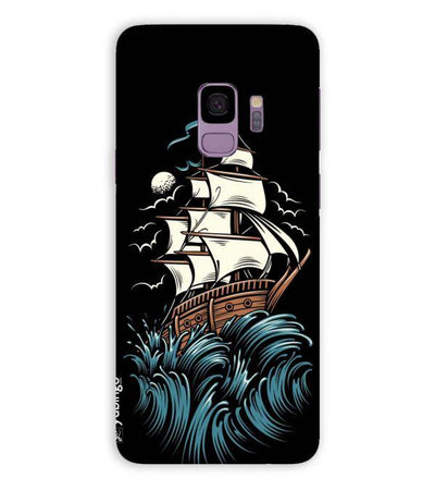 In Deep Sea Back Cover for Samsung Galaxy S9