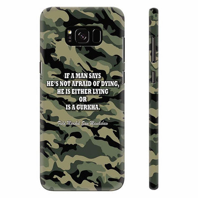 Indian Army Quote Back Cover for Samsung Galaxy S8 Plus