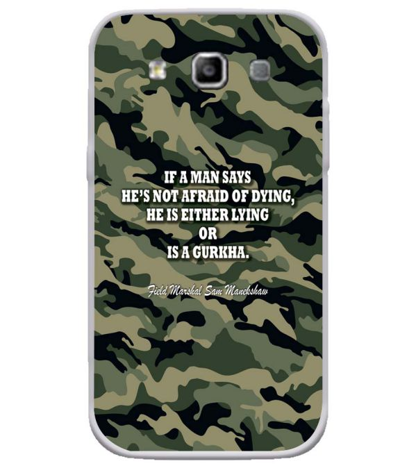 Indian Army Quote Soft Silicone Back Cover for Samsung Galaxy Grand Quattro 8552