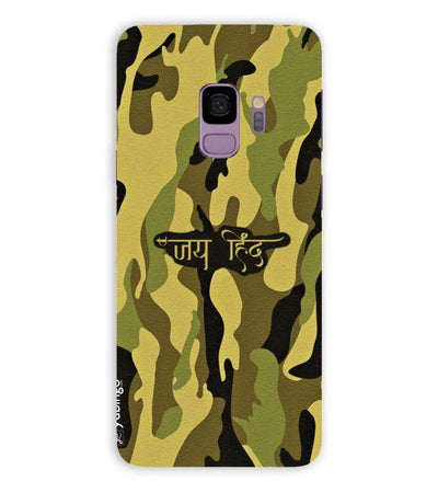 Jai Hind Back Cover for Samsung Galaxy S9