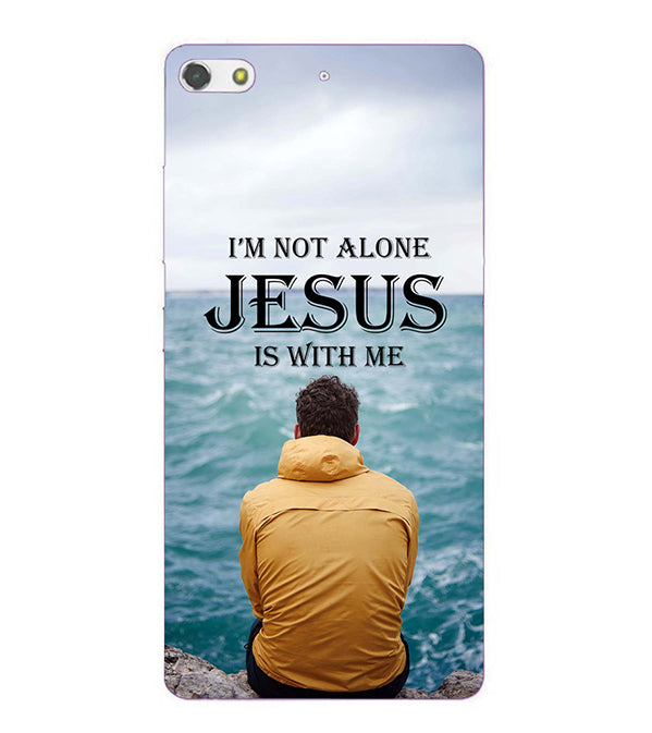 Jesus is with Me Back Cover for Gionee Elife S7