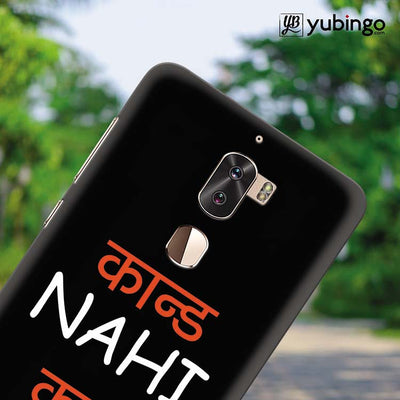 Karm Karo Back Cover for Coolpad Cool 1-Image4