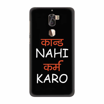 Karm Karo Back Cover for Coolpad Cool 1