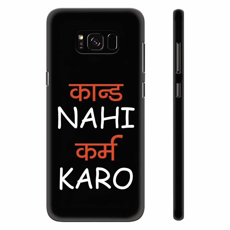 Karm Karo Back Cover for Samsung Galaxy S8 Plus