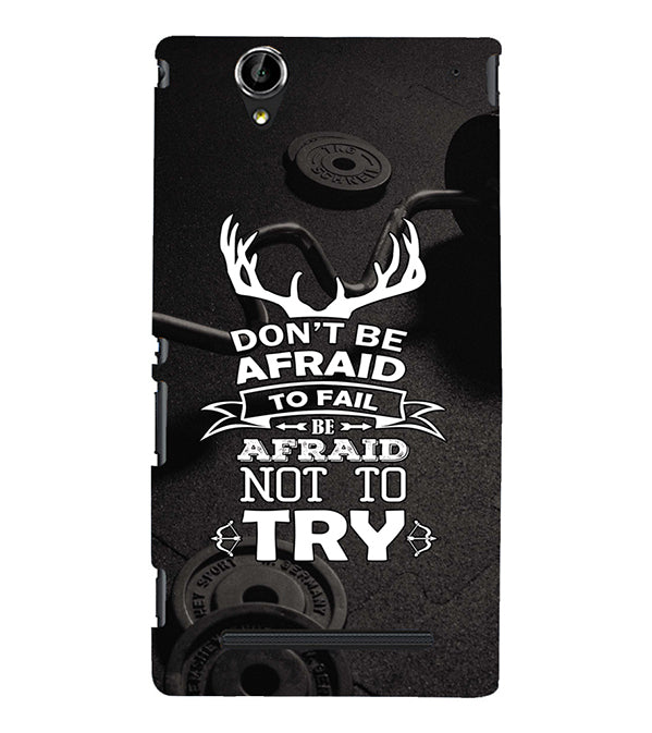 Keep Trying Back Cover for Sony Xperia T2